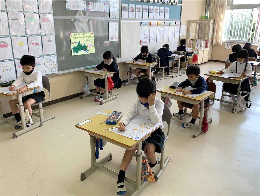 f:id:fukugawa-es:20201118102321j:image