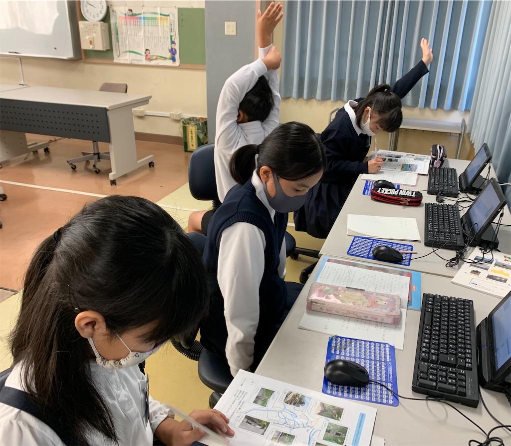 f:id:fukugawa-es:20201118102333j:image