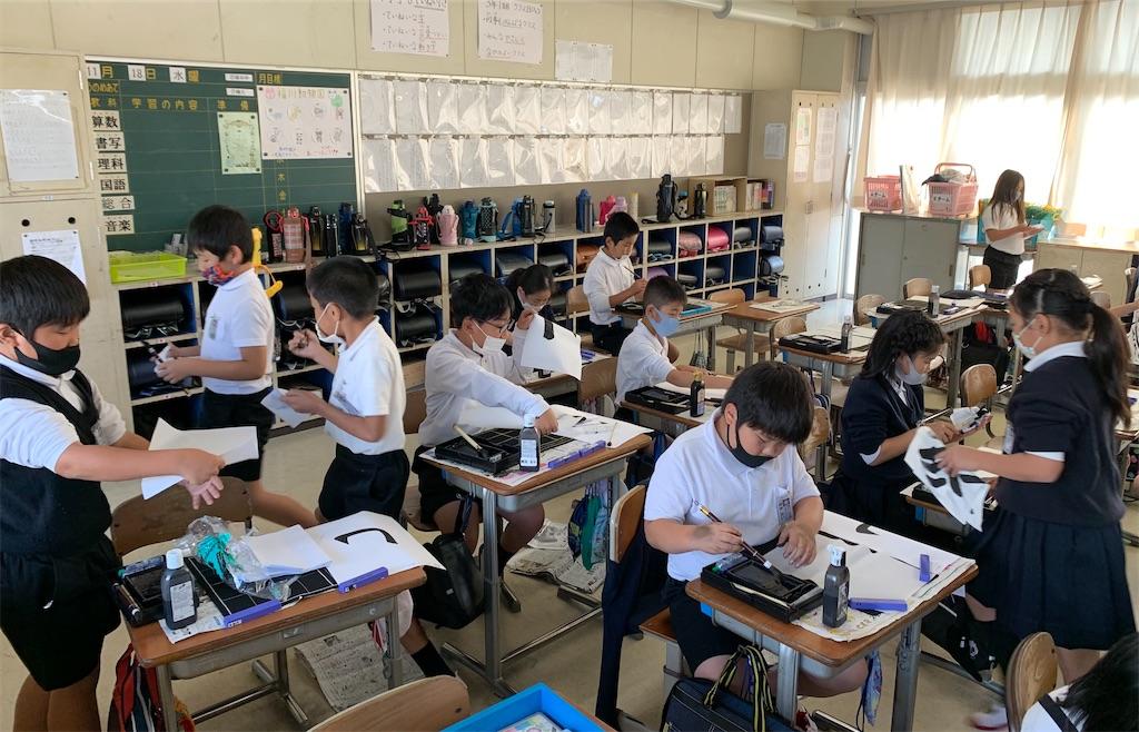 f:id:fukugawa-es:20201118102340j:image