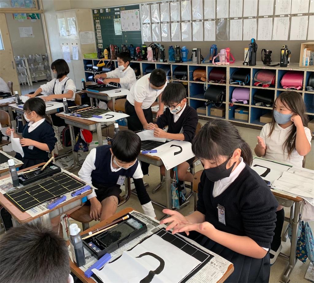 f:id:fukugawa-es:20201118102349j:image