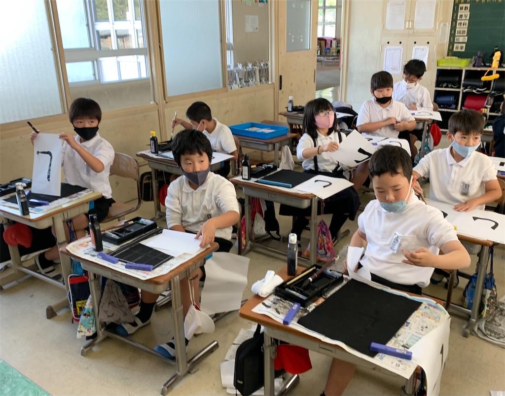 f:id:fukugawa-es:20201118102356j:image