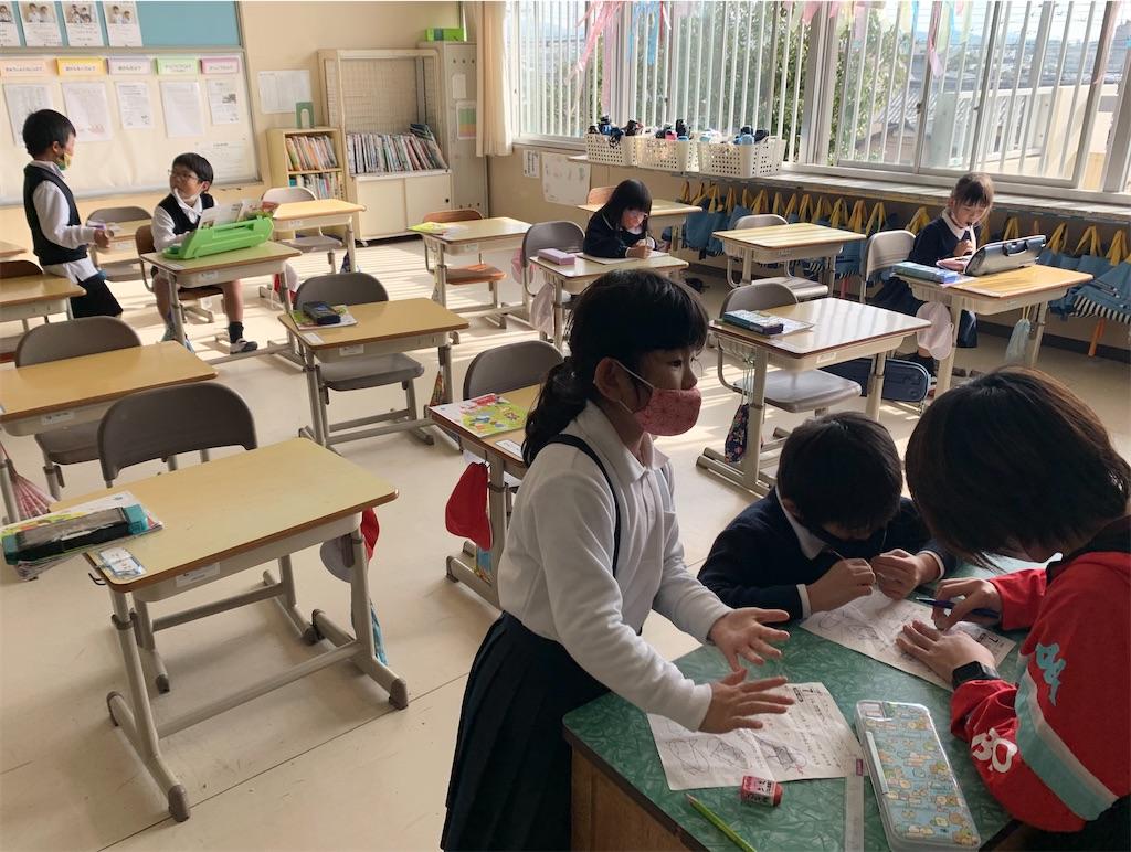 f:id:fukugawa-es:20201118133435j:image