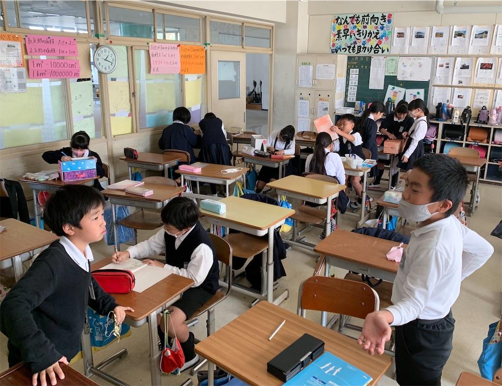 f:id:fukugawa-es:20201118133442j:image