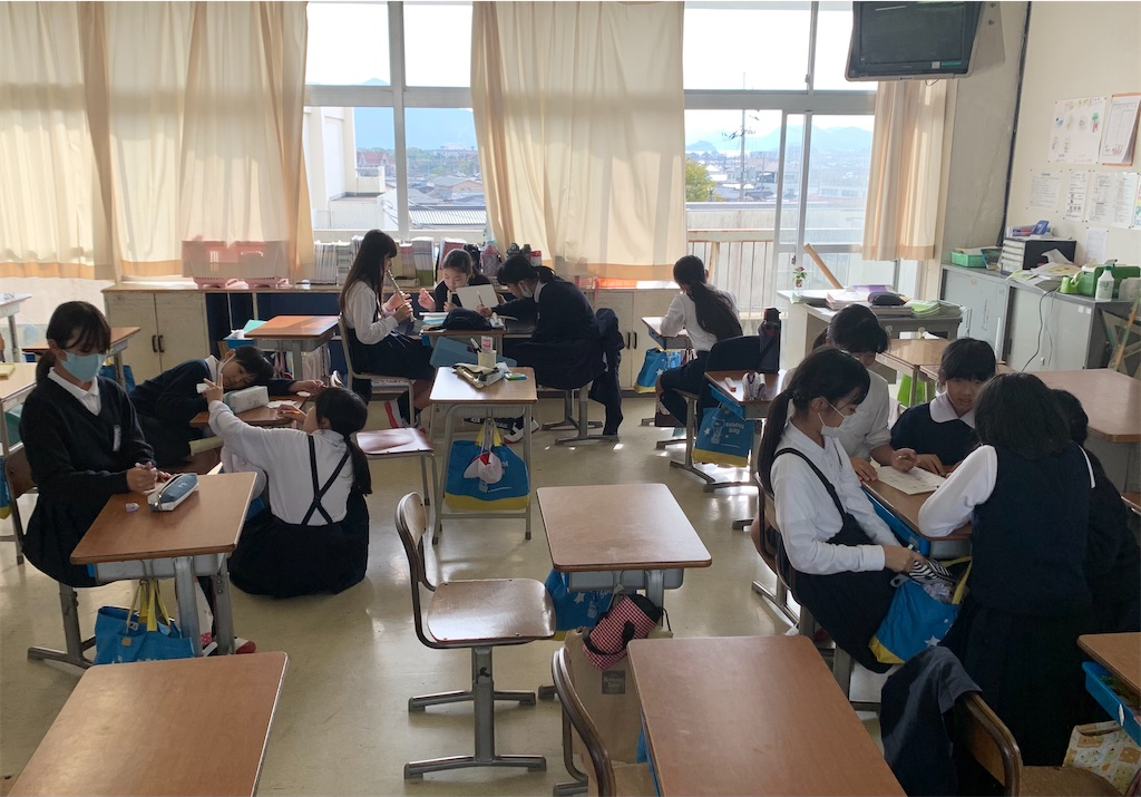 f:id:fukugawa-es:20201118133455j:image