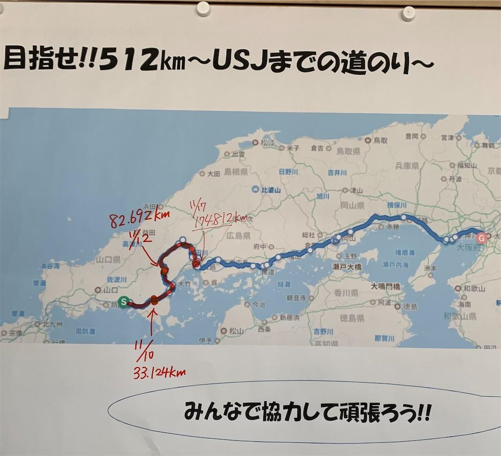 f:id:fukugawa-es:20201118143333j:image