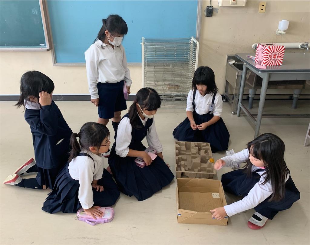 f:id:fukugawa-es:20201118143845j:image