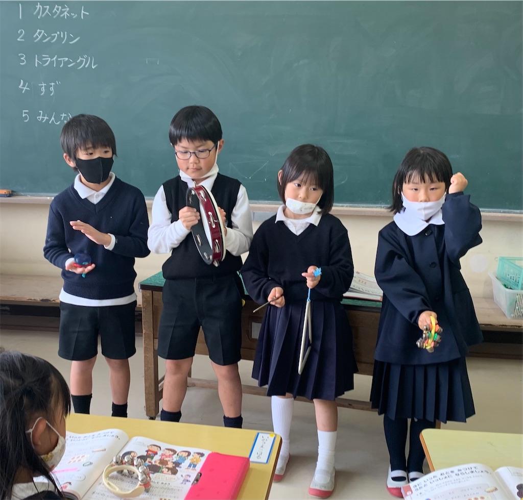 f:id:fukugawa-es:20201118143857j:image