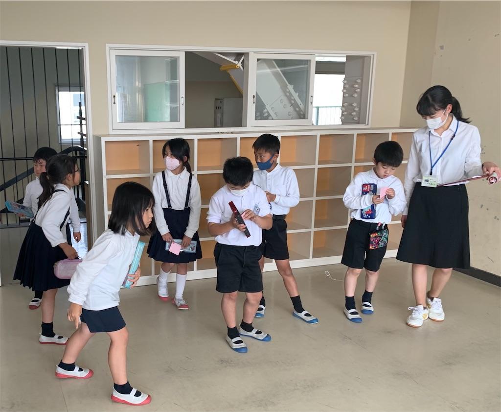f:id:fukugawa-es:20201118143919j:image