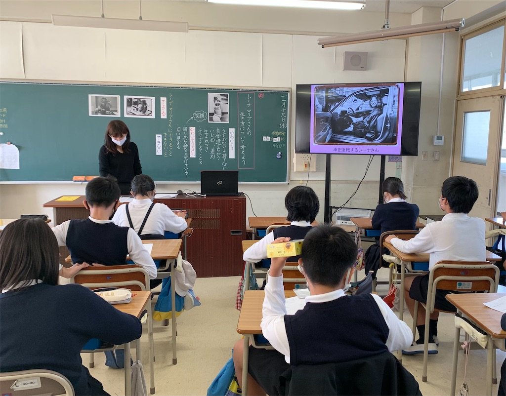 f:id:fukugawa-es:20201119141854j:image