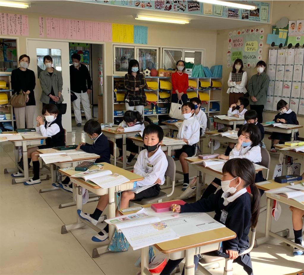 f:id:fukugawa-es:20201119141858j:image