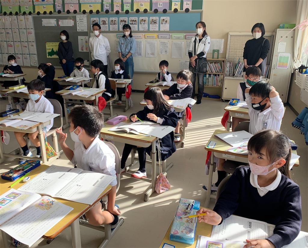f:id:fukugawa-es:20201119141921j:image