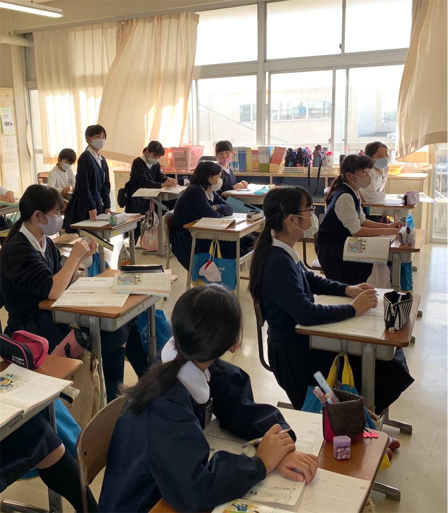 f:id:fukugawa-es:20201119141933j:image