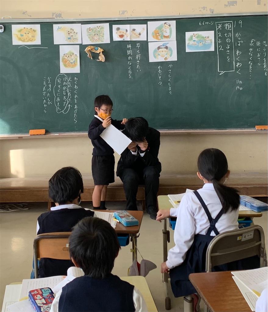 f:id:fukugawa-es:20201119141951j:image