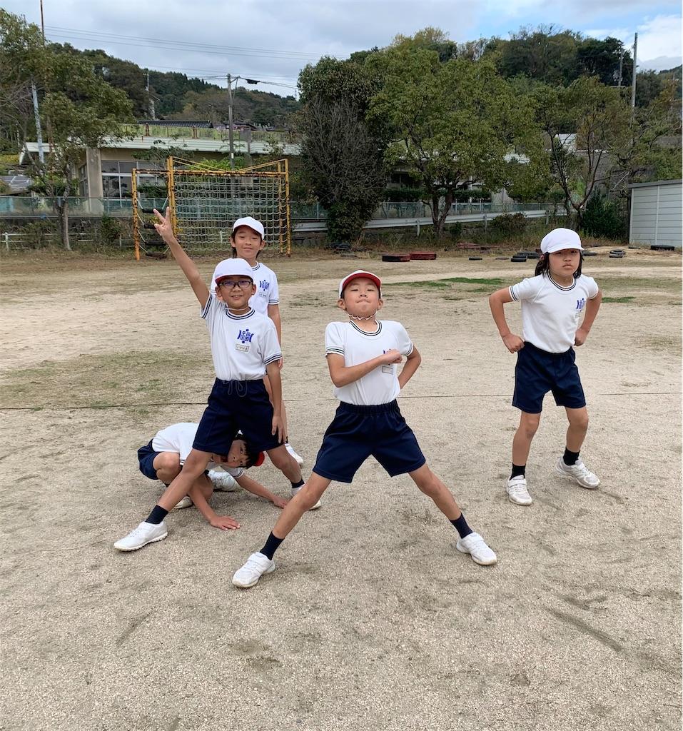 f:id:fukugawa-es:20201120163216j:image