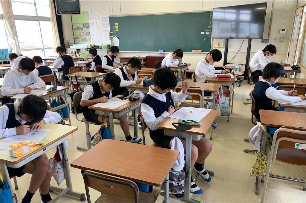 f:id:fukugawa-es:20201120164159j:image
