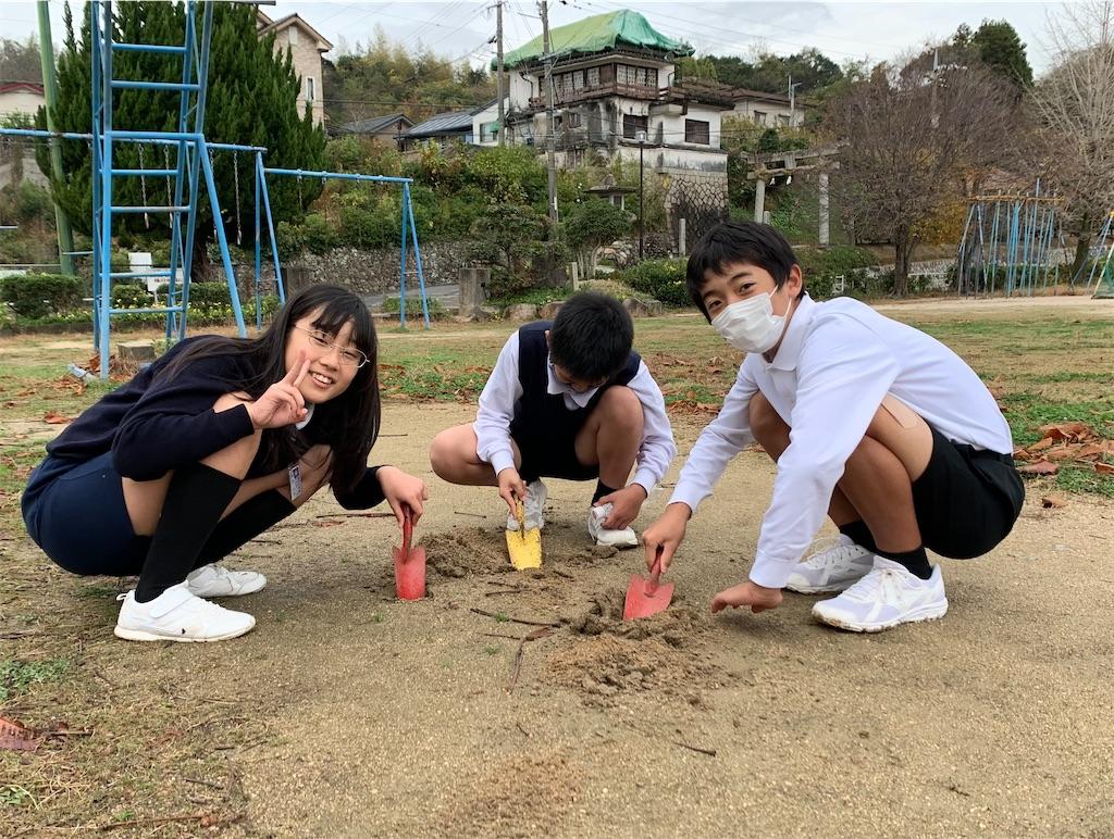 f:id:fukugawa-es:20201120164228j:image
