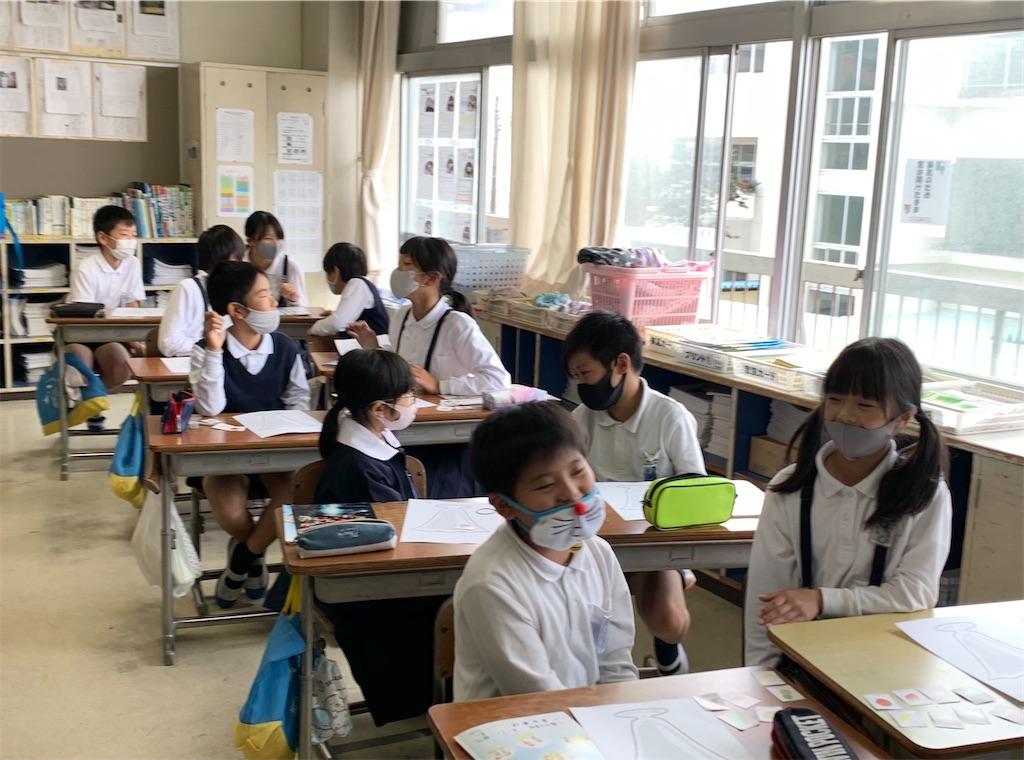 f:id:fukugawa-es:20201120164239j:image