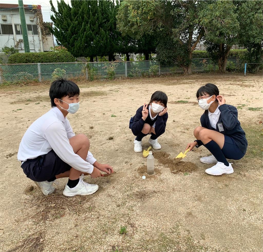 f:id:fukugawa-es:20201120164257j:image