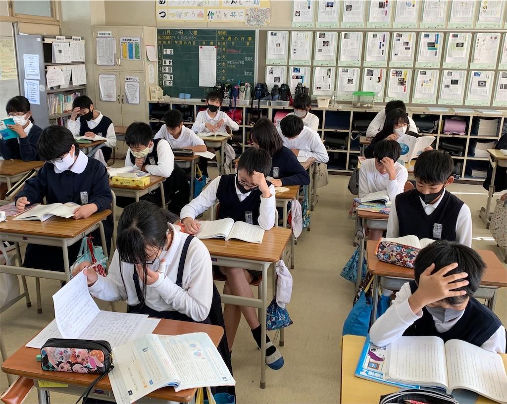 f:id:fukugawa-es:20201124135905j:image