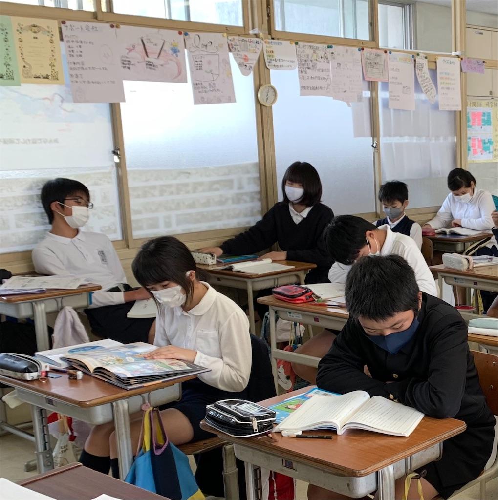 f:id:fukugawa-es:20201124135923j:image