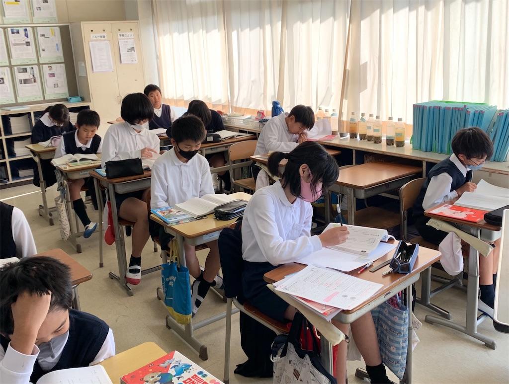 f:id:fukugawa-es:20201124135935j:image