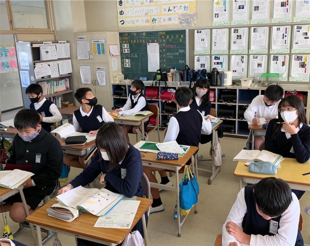 f:id:fukugawa-es:20201125114856j:image