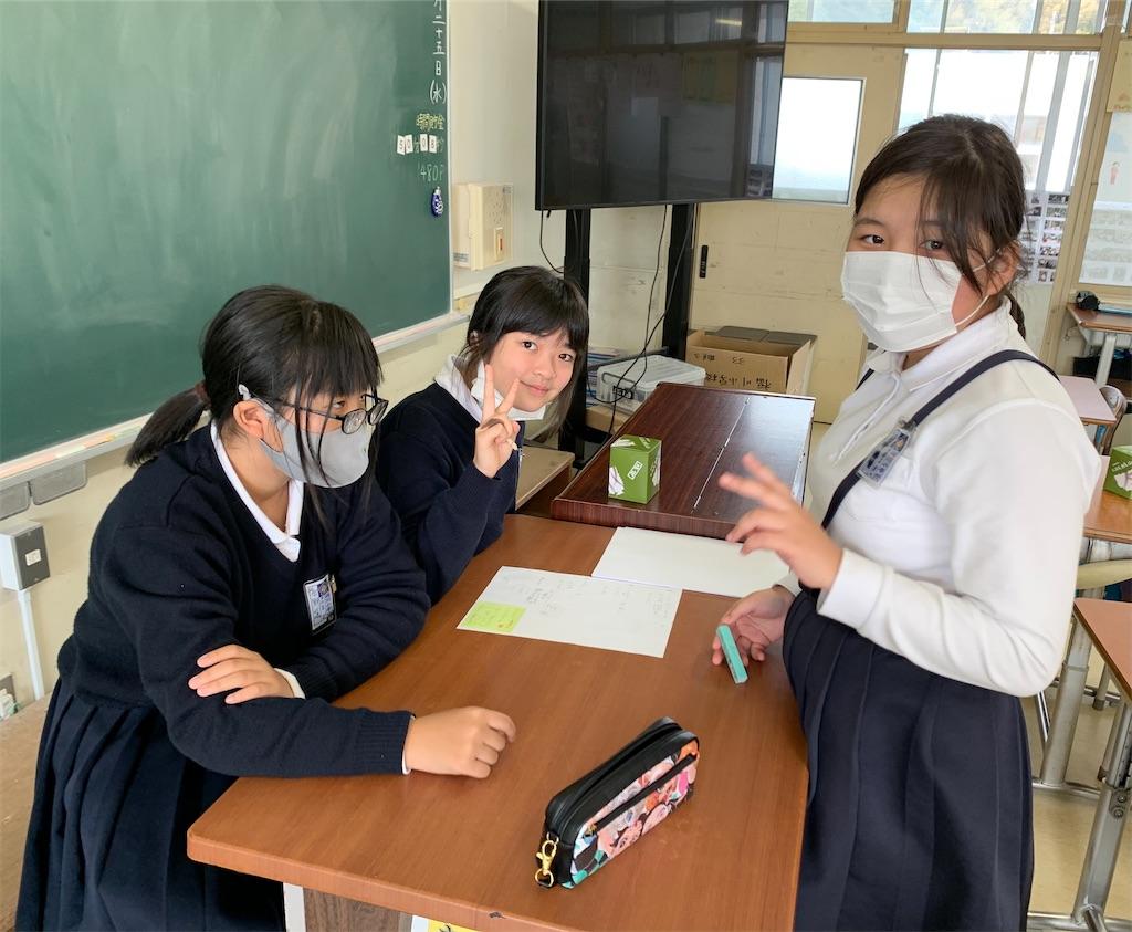 f:id:fukugawa-es:20201125150344j:image
