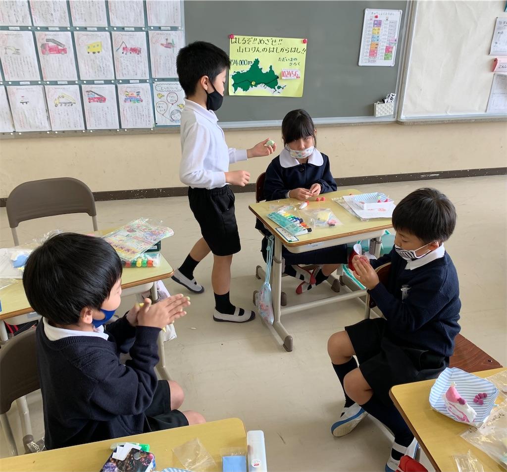 f:id:fukugawa-es:20201125151638j:image