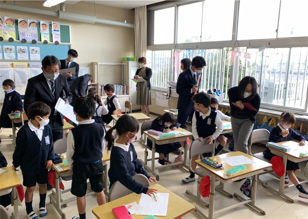 f:id:fukugawa-es:20201125151704j:image