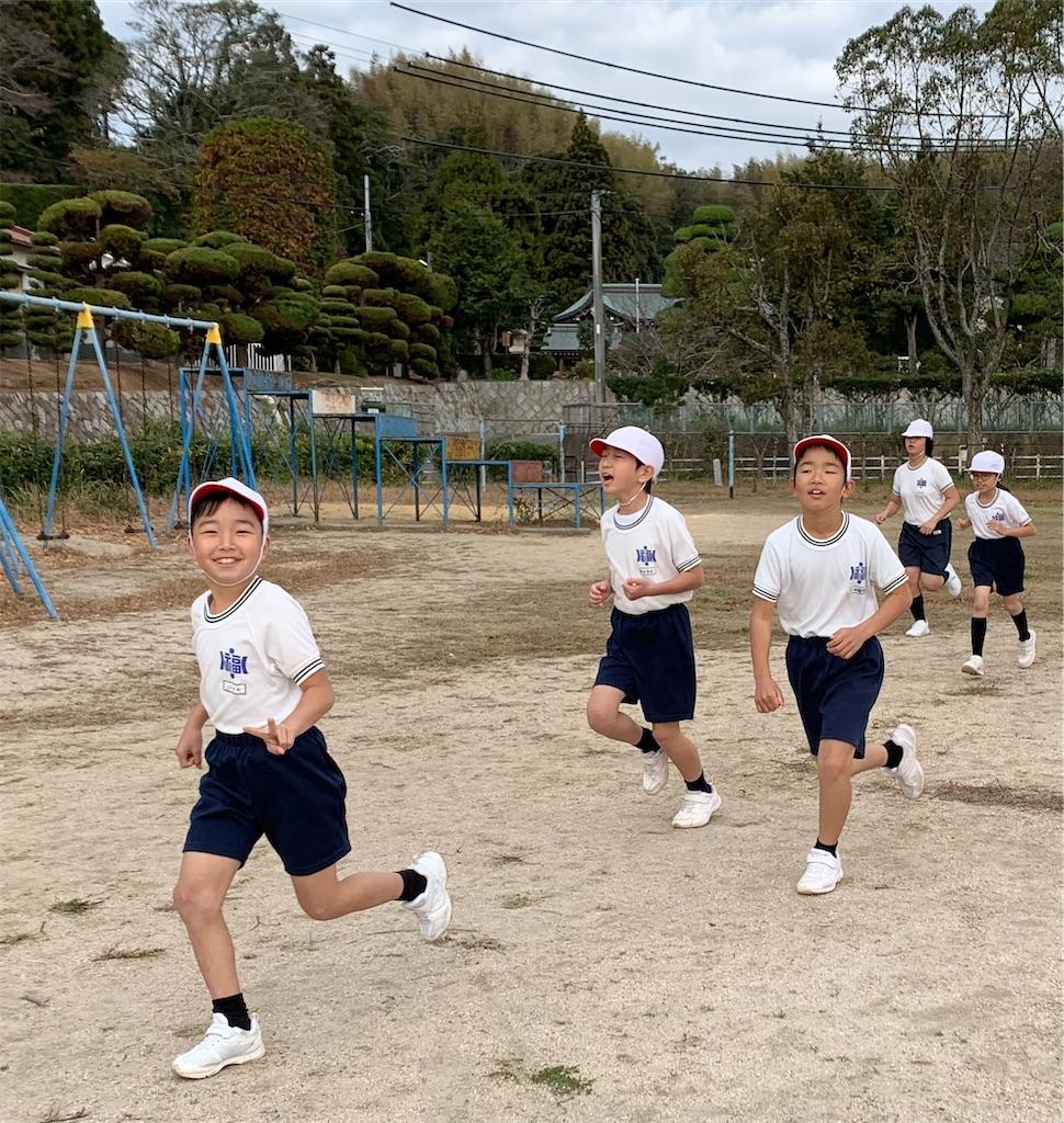 f:id:fukugawa-es:20201126133828j:image