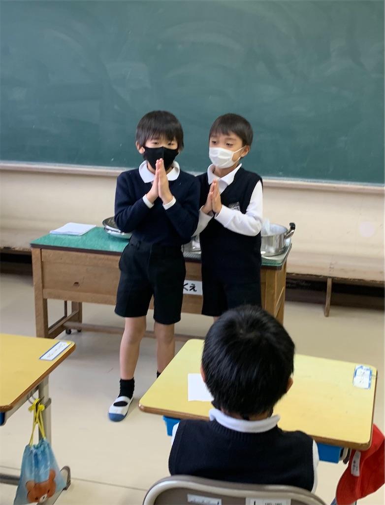 f:id:fukugawa-es:20201126181303j:image