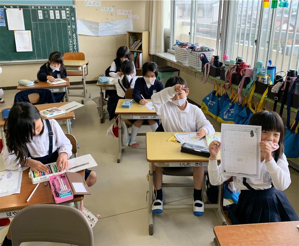 f:id:fukugawa-es:20201127152242j:image