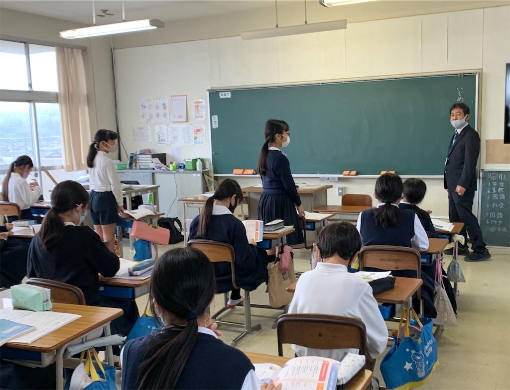 f:id:fukugawa-es:20201127152518j:image