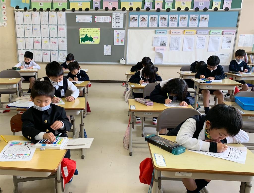 f:id:fukugawa-es:20201130104233j:image