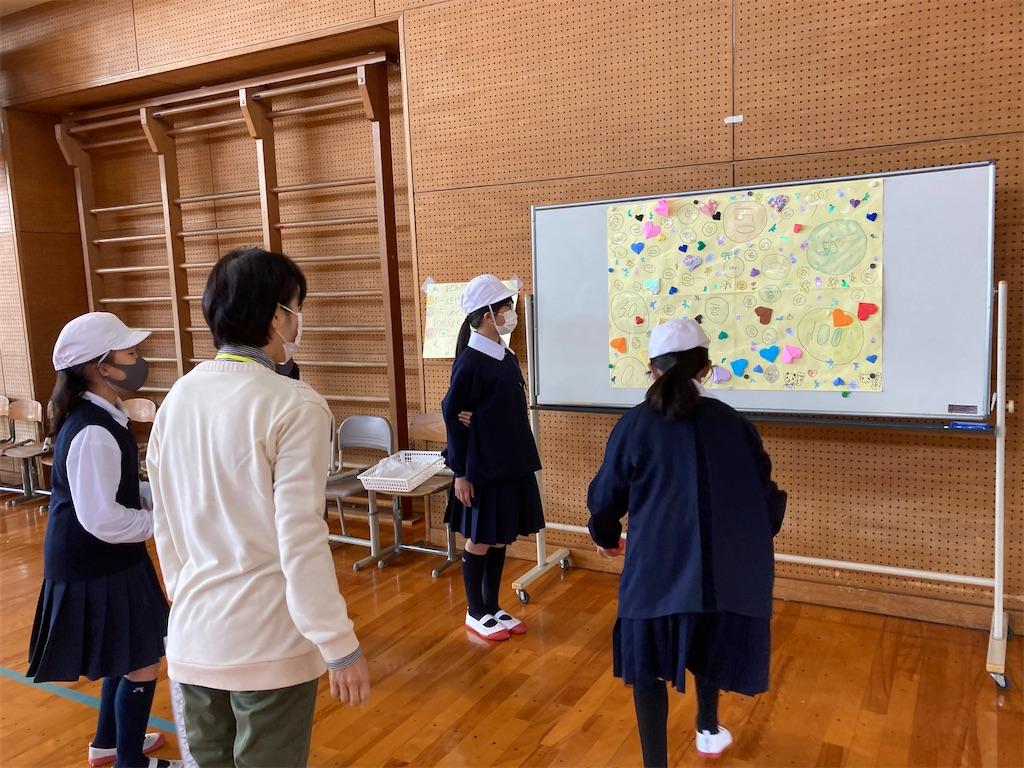 f:id:fukugawa-es:20201130123545j:image