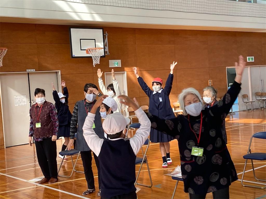 f:id:fukugawa-es:20201130123611j:image