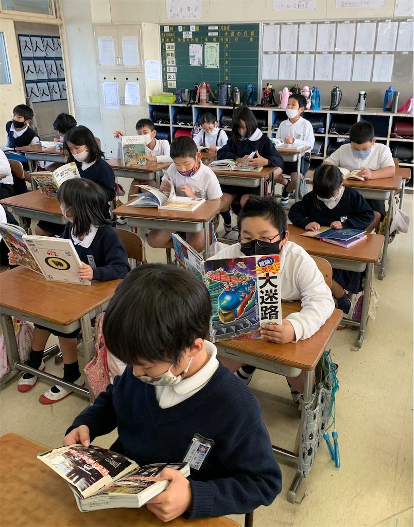 f:id:fukugawa-es:20201130155948j:image