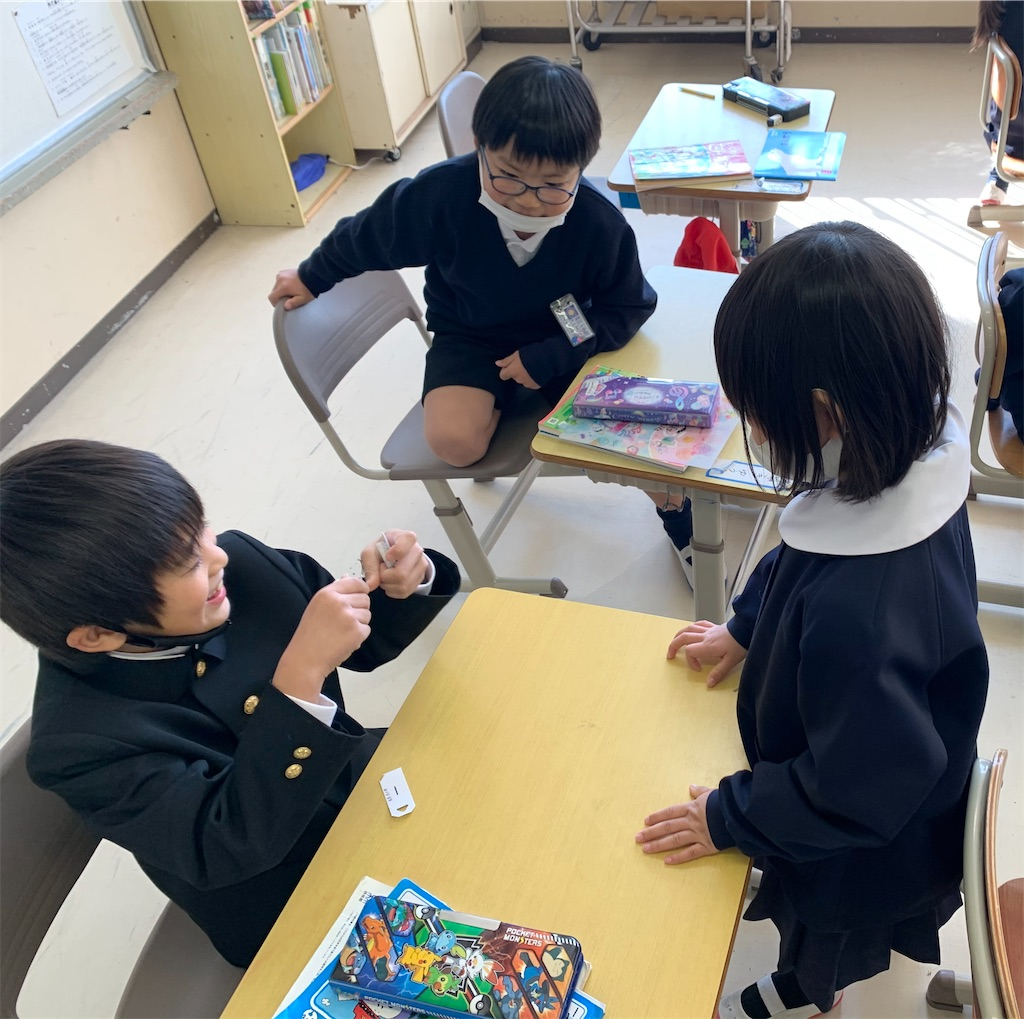f:id:fukugawa-es:20201201130827j:image