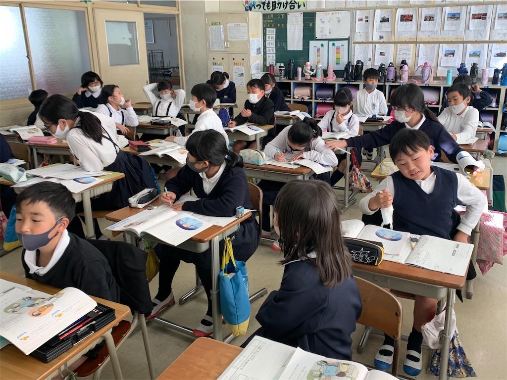 f:id:fukugawa-es:20201201153146j:image