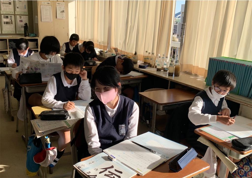 f:id:fukugawa-es:20201201153206j:image