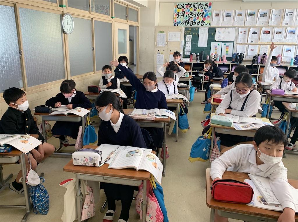 f:id:fukugawa-es:20201201153210j:image