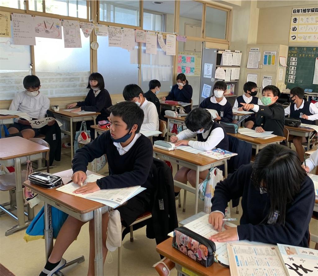 f:id:fukugawa-es:20201201153219j:image