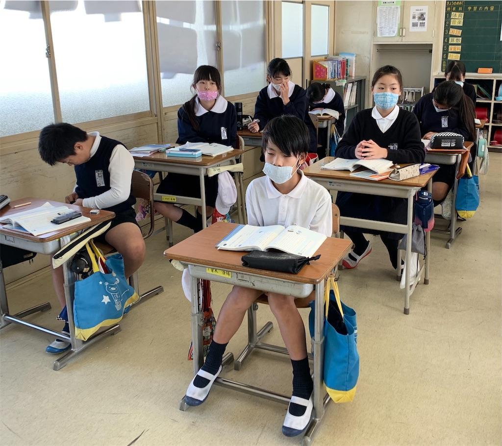 f:id:fukugawa-es:20201201153222j:image