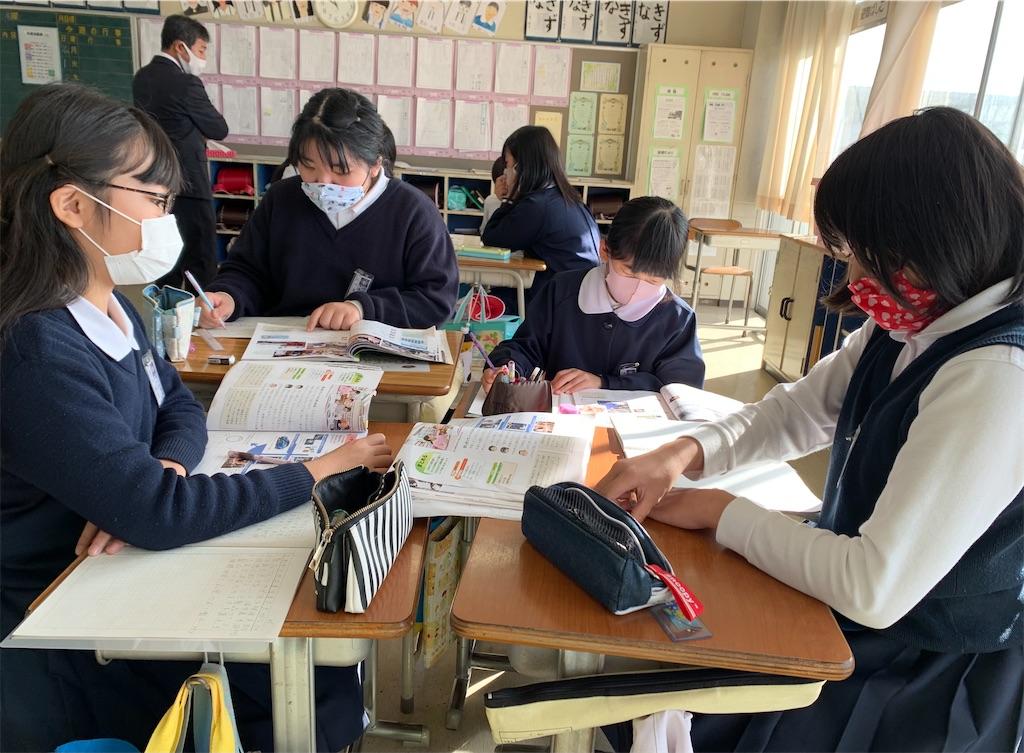 f:id:fukugawa-es:20201202100614j:image