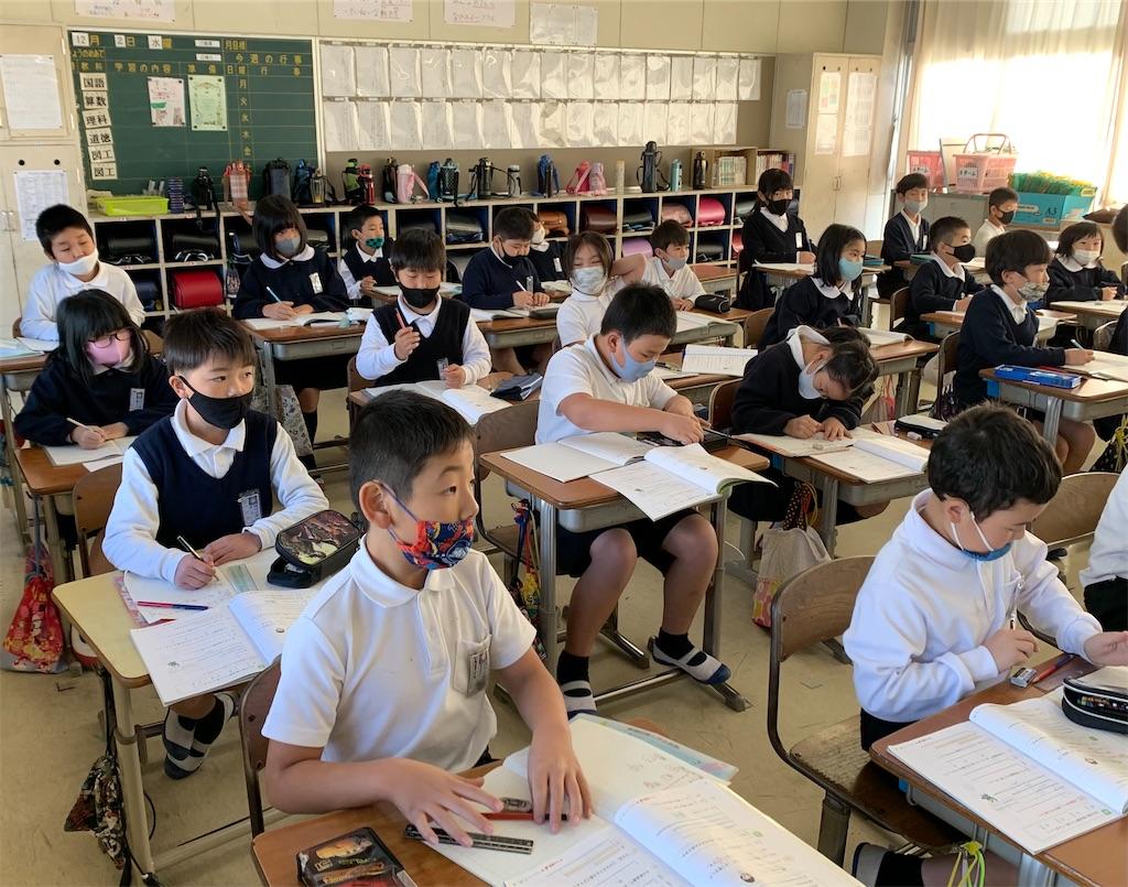 f:id:fukugawa-es:20201202100618j:image