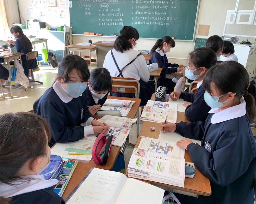 f:id:fukugawa-es:20201202100632j:image