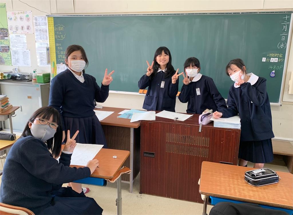 f:id:fukugawa-es:20201202134332j:image