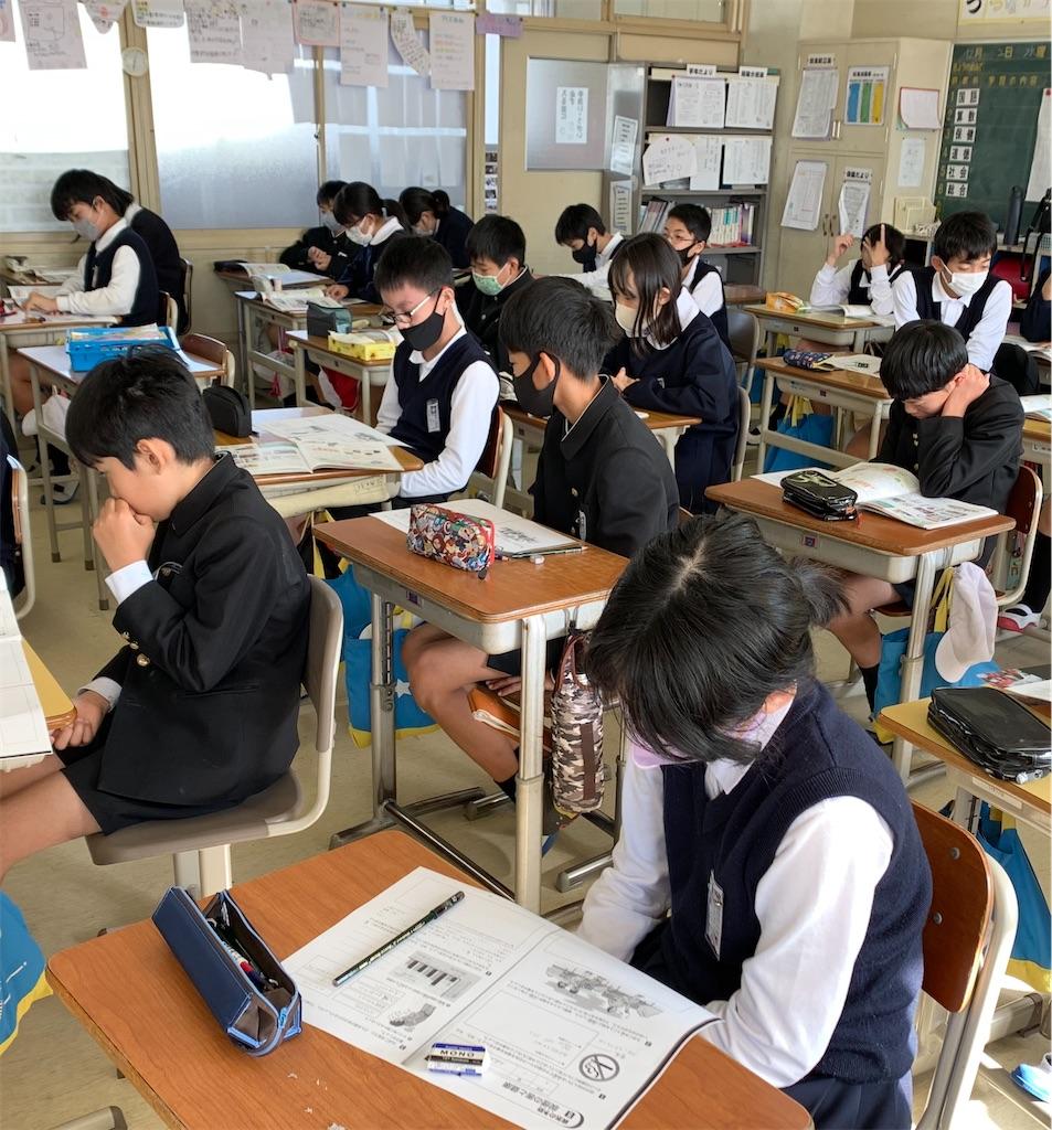 f:id:fukugawa-es:20201202144210j:image