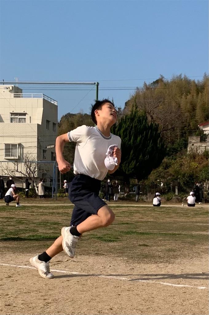 f:id:fukugawa-es:20201203145201j:image