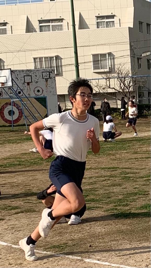 f:id:fukugawa-es:20201203145226j:image